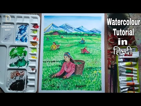 Watercolour tutorial     How to Draw Tea Garden (चाय बागान) thumbnail