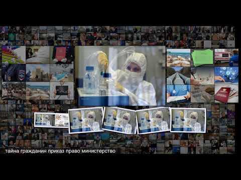 Для российских ученых ужесточили правила общения с иностранцами Общество Россия
