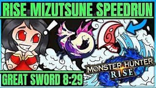 Mizutsune Great Sword Speedrun - 8:29 - THIS IS ADDICTING - Monster Hunter Rise! #rise