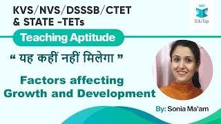 Factors Affecting Growth and Development|CDP Content|KVS|UPTET|DSSSB|NVS|CTET|2019