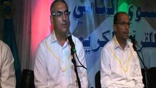 مجموعة الاعتصام المغربية : نشيد لا اله الا الله