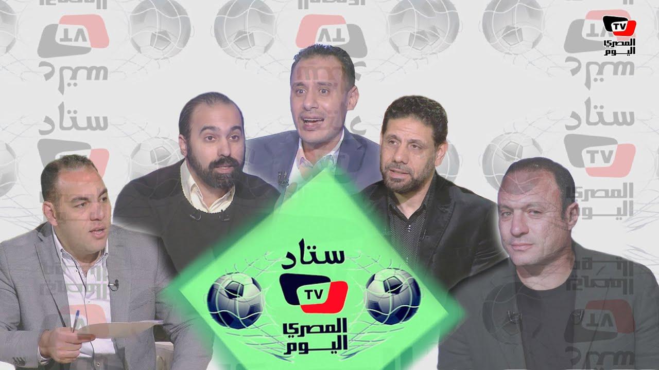 ستاد المصري اليوم.. مباريات الدوري المصري بشكل مختلف  - 12:59-2021 / 1 / 24