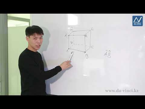Видеоуроки геометрия 10 класс векторы