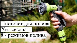 ручной распылитель Belamos YM7208 обзор