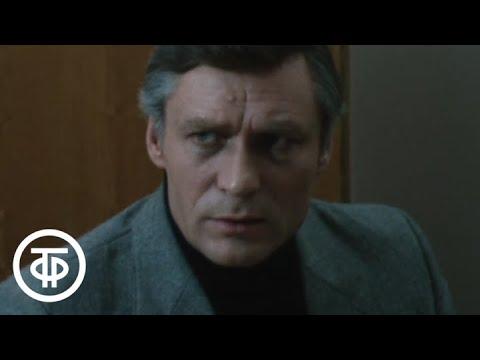 А.Борин. Встречная полоса (1986)
