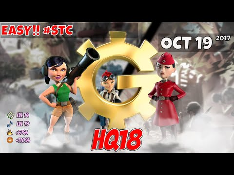 Boom Beach - (HQ18) War Factory Unboosted - OCT 19/2017