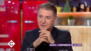 Etienne Daho au dîner - C à Vous - 01/12/2017