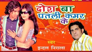 bhojpuri hot song mp3 2016 स य क ड र ajhuraya rat bhar me kuchhu na ho paya