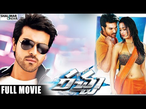 Racha ( Betting Raja ) Telugu Full Length Movie || Ram Chara