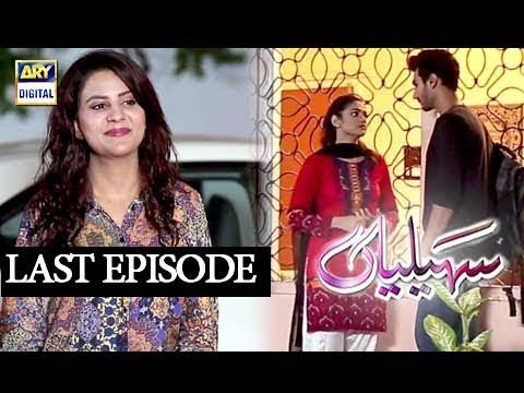 Saheliyaan - Last Episode 246 - 26th October 2017 - ARY Digital Drama