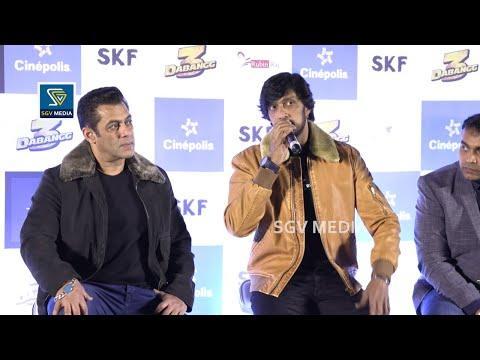 Sudeep extraordinary Speech about Salman Khan at Dabangg 3 Press Meet in Bangalore