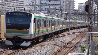 【FHD】JR東海道本線 品川駅にて(At Shinagawa Station on the JR Tokaido Main Line) thumbnail