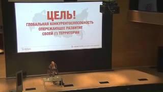 Промышленный дизайнер Владимир Пирожков о целеполагании и конкурентоспособности, часть 3