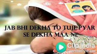 Apne Maa Baap ka dil na dukha | Whatsapp Status Video