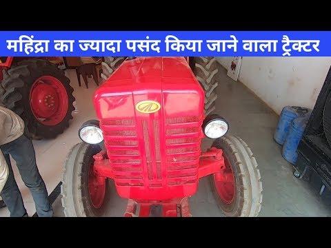 Mahindra Tractor 475 Di Bhumipootra Price Specifications Review महिंद्रा 475 DI ट्रैक्टर 2019