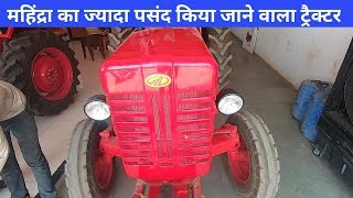Mahindra Tractor 475 di Bhumipootra Price Specifications Review महिंद्रा 475 DI ट्रैक्टर 2019