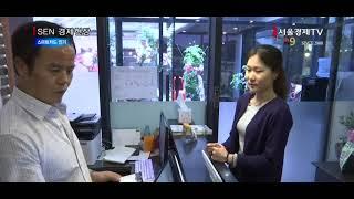 [서울경제TV]  알아서 혜택 챙겨주는 스마트 신용카드…
