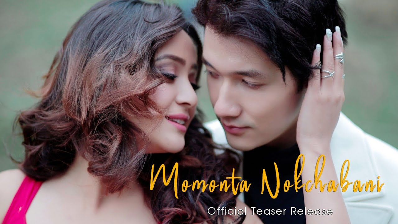 Momonta Nokchabani || Sushant & Bala || Official Music Video Song Promo Release