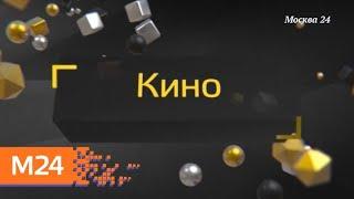 """""""Афиша"""": Владимир Машков представил фильм """"Миллиард"""" - Москва 24"""