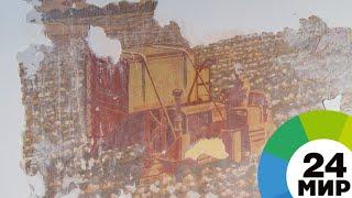 Шедевры под побелкой: на ВДНХ нашли неизвестные барельефы - МИР 24