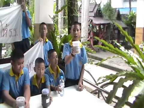 รักษ์น้ำ รักษ์ปลา รักษ์กาญจนาโรงเรียน ภ ป ร ราชวิทยาลัยฯ 4