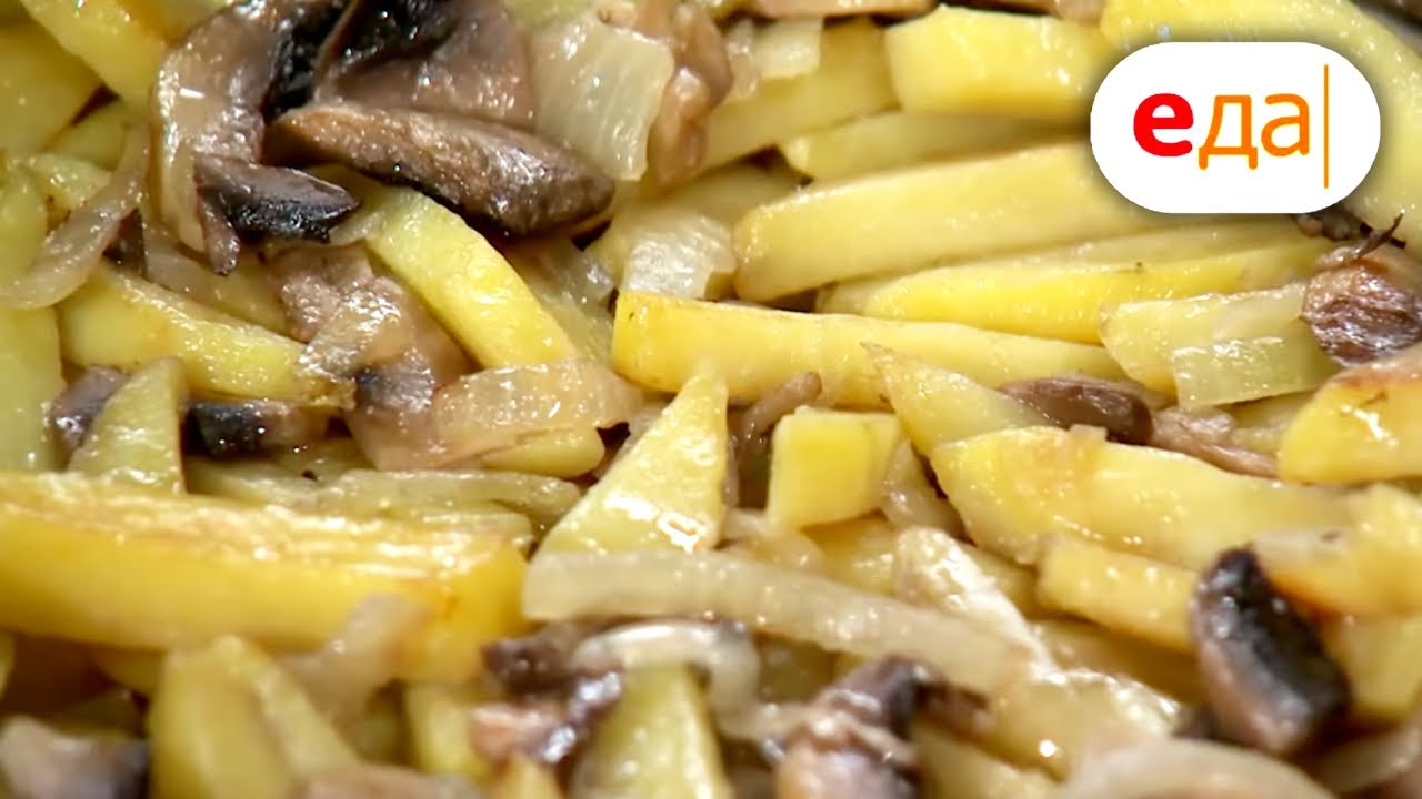 Блюдо «Треска-картошка-грибы» | Кухня по заявкам | Илья Лазерсон