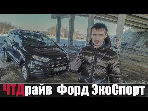 Купить новый Форд в Украине Новый Ford цена 2016