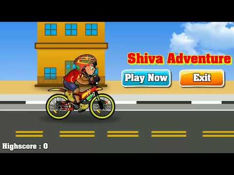 Shiva Super Bike