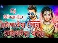 Chittagainga Powa Noakhailla Maia l Eid New Dj Mix   Dj Shanto Mix
