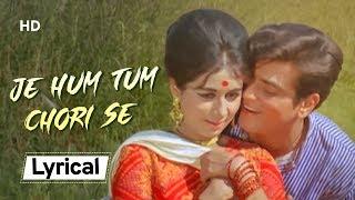 Je Hum Tum Chori Se With Lyrics | Dharti Kahe Pukar ke (1969) | Jeetendra |Nanda | Lata Mangeshkar Thumb