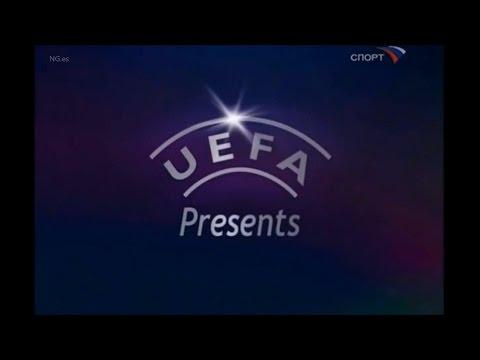 UEFA SuperCup 2007 Intro