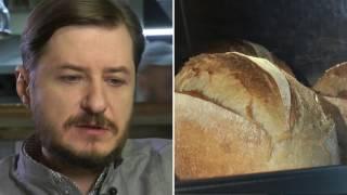 Край Хлеба 1 серия