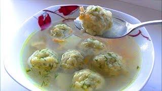Суп с сырними шариками 🧀 Так вкусно и так просто 🧀  Мои родные в восторге
