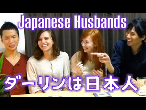 japanese views of dating