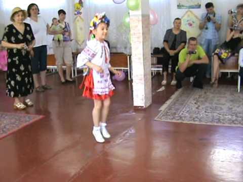 Залицяночка украинские народные танцы
