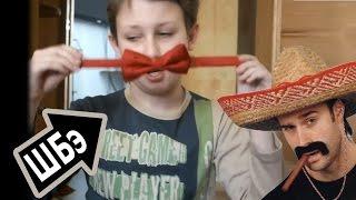 Ванильный Мальчик - Хосэ в изумлении (ШБэ 6) [18+]