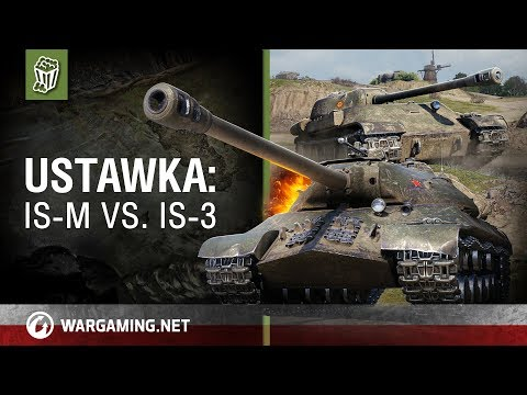 Ustawka: IS-M vs. IS-3 [World of Tanks Polska]
