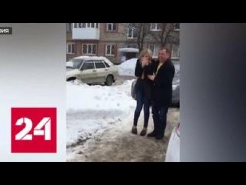 Щедрый майор из Башкирии может остаться без нажитого непосильным трудом - Россия 24
