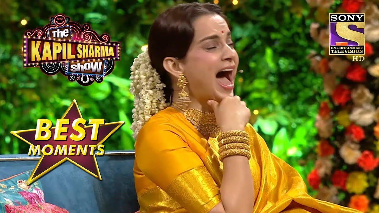 Download Chachaji के कौनसे Joke पर Kangana को आई इतनी हँसी? | The Kapil Sharma Show Season 2 | Best Moments