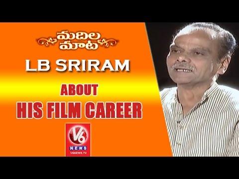 LB SriRam About His Film Career | Madila Maata | V6 News