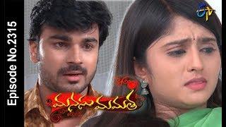 Manasu Mamata | 22nd June 2018 | Full Episode No 2315 | ETV Telugu