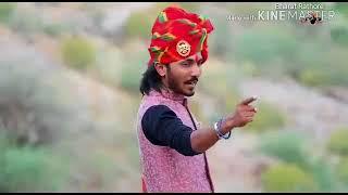 Rajput chauhan
