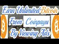 VIEW ADS AND EARN BTC! Claim Every 4 Seconds! - YouTube