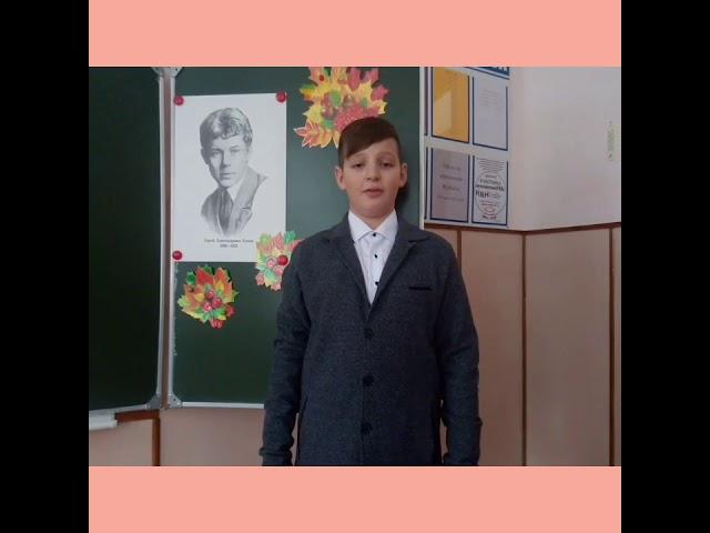 Изображение предпросмотра прочтения – ВладиславЗангиев читает произведение «Клён ты мой опавший» С.А.Есенина