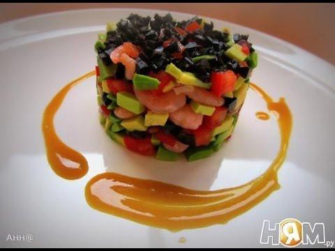 салат из авокадо и креветок фото рецепт пошаговый