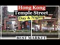 HONG KONG S BEST STREET MARKET – Temple Street Night Market   Day   Night   Hong Kong Shopping Guide