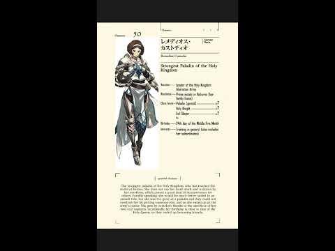 Overlord Anime Season 4 New Characters Sheet