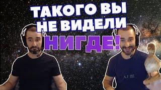 ТАКОГО ВЫ НЕ ВИДЕЛИ НИГДЕ! (с) Ростовский Феникс