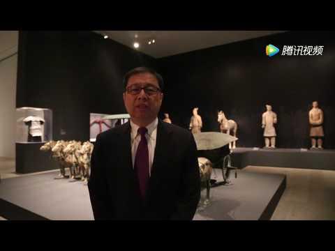 "海外艺宴之概览纽约大都会博物馆的""帝国时代:中国古代秦汉文明""特展 Overview of Ancient Qin and Han Dynasties special exhibition"