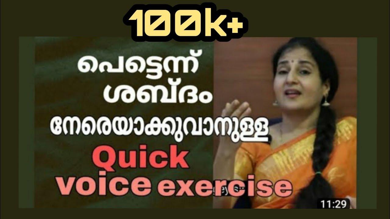 Voice Training.27..SudhaRanjith..